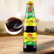 海天上等蚝油700g——广州天天生鲜蔬菜配送公司