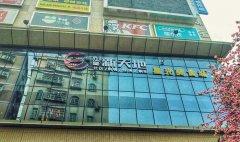广州江夏蔬菜配送送菜公司