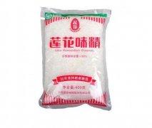 莲花味精400g——广州天天生鲜蔬菜配送公司