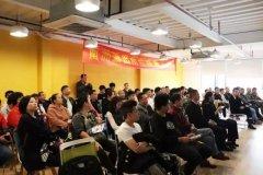 广州海珠警方在桥南社区举办防诈骗安全宣传讲座
